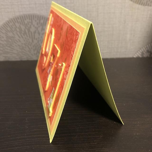 Stempeltechnik: Floating Letters und Josephs Coat Technik für eine Karte zum 50. Geburtstag